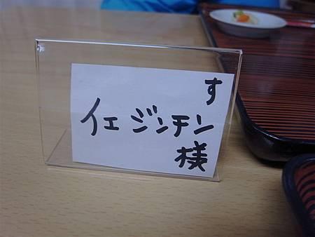 R0020402.JPG