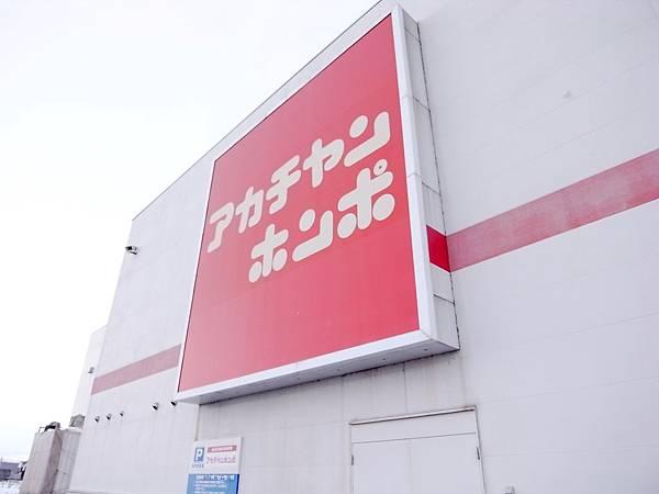 R0021088.JPG