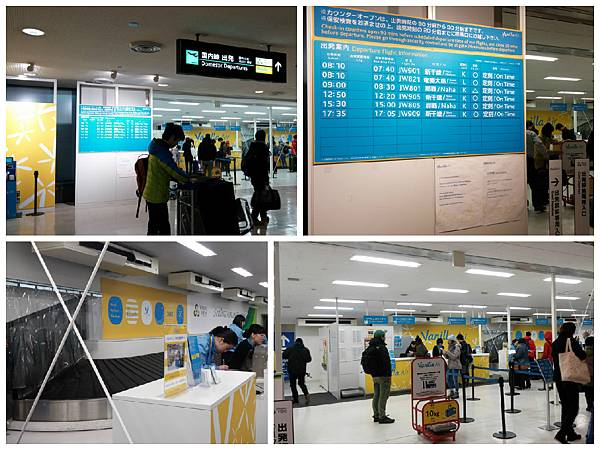 香草航空check in