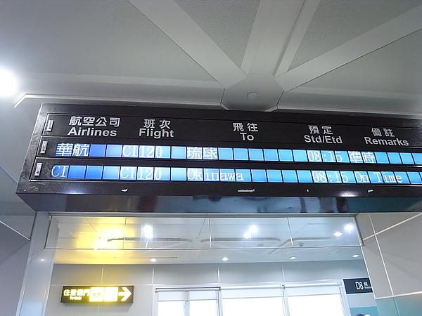 R0018227.JPG