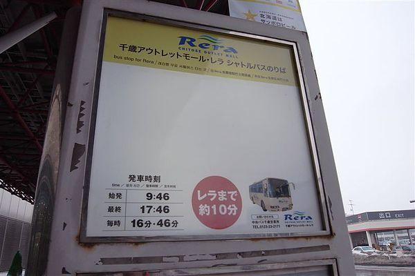 R0019699.JPG