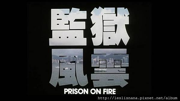 监狱风云.Prison.on.Fire.I.1987.BD.2Audio_2015827212624.JPG