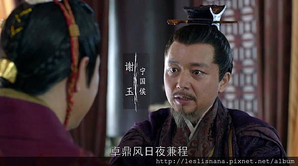 琅琊榜.未删减.Ep01.2015.HD720P.X264.AAC.Mandarin.CHS.Mp4Ba_20160125133300