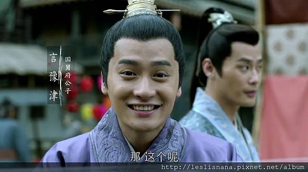 琅琊榜.未删减.Ep01.2015.HD720P.X264.AAC.Mandarin.CHS.Mp4Ba_20160125134700