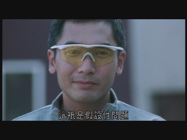 鎗王3.JPG
