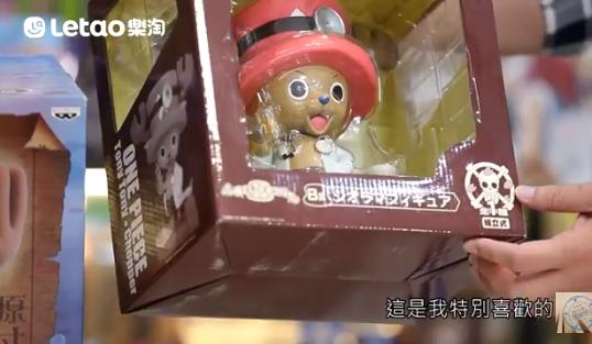 喬巴 公仔 海賊王 模型 代購 日本 推薦