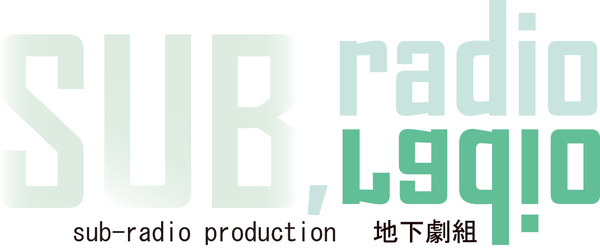 Subradio logo.jpg