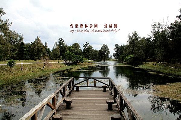 琵琶湖.台東森林公園.台東之旅1 108