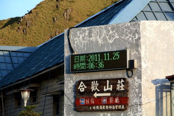 福壽山農場楓紅,楓林雅築 034