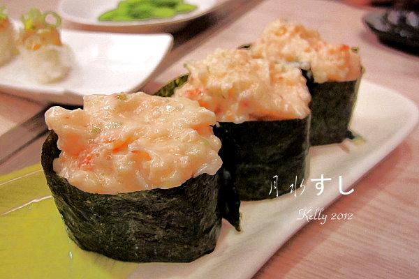 月水壽司,台中美食餐廳,日本料理 013