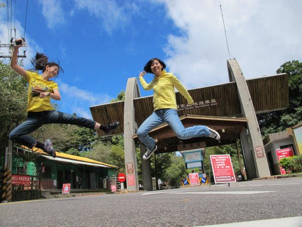 大雪山森林國家公園 2012-09-15 015