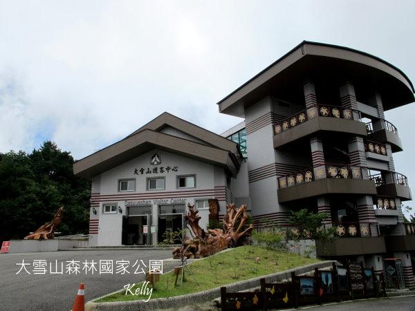 大雪山森林國家公園 2012-09-15 026