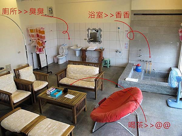 伽路蘭遊憩區,台東旅遊,丁一的家 2012-12-28 035