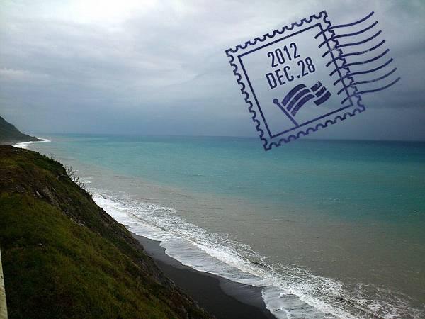 2012-12-28-09-29-32_deco