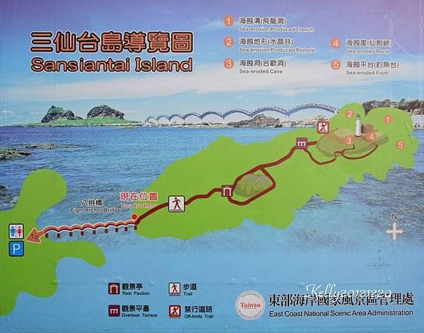 台東旅遊.三仙台,低調民宿 2012-12-29 072