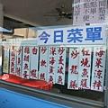 台東旅遊,熱氣球,台東民宿,美食 (1).jpg