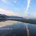 台東旅遊,熱氣球,台東民宿,美食 (34).jpg