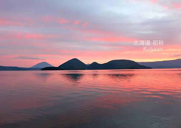 洞爺湖畔,羊蹄山明水公園 (4).jpg