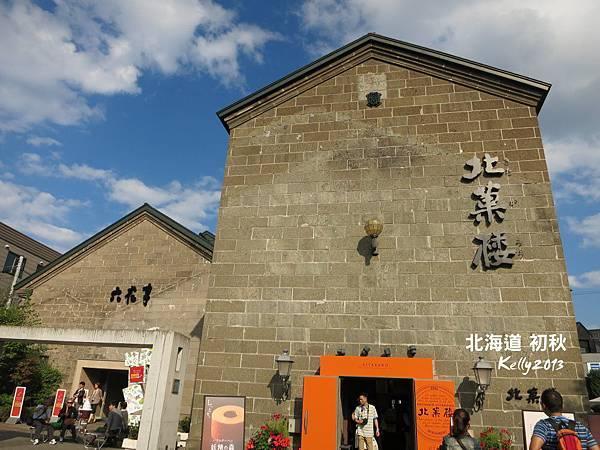 小樽運河,北一哨子館 (19).jpg