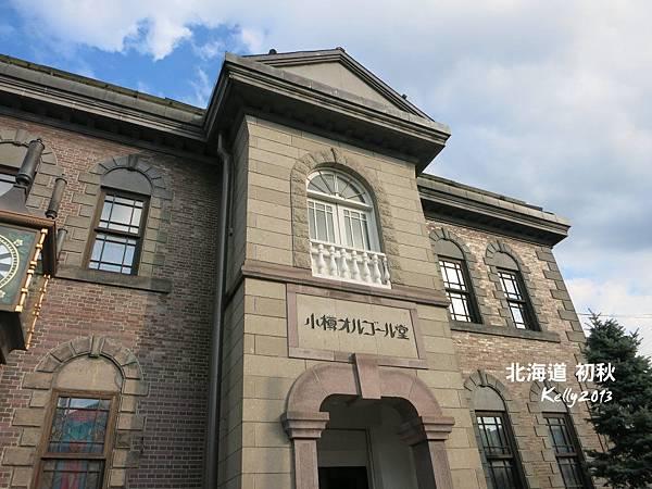 小樽運河,北一哨子館 (28).jpg