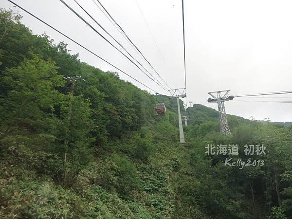 北海道初秋-尼克斯海洋公園 (28).jpg