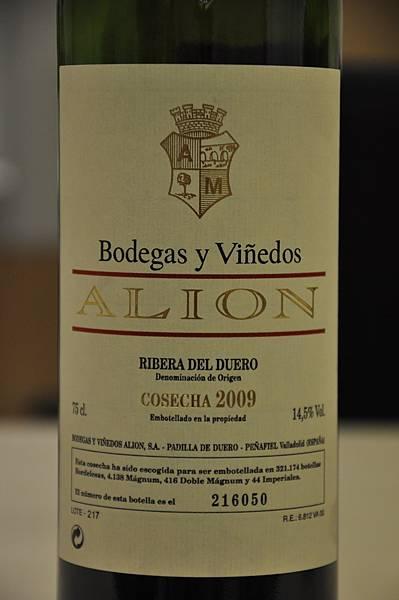 Alion2009