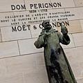 dom-perignon-statue-epernay-champagne-region-france.jpg