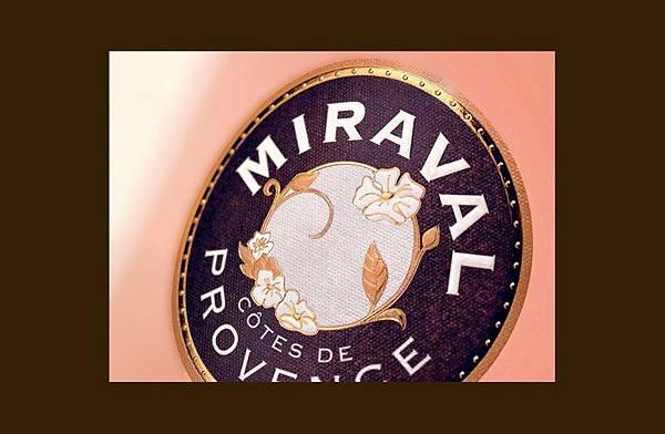 Miraval Rose 2013