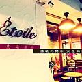 ETOILE MARK.jpg