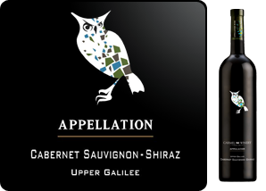 appellation-cs-shiraz