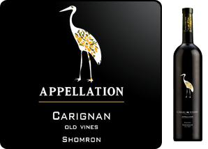 appellation-carigan