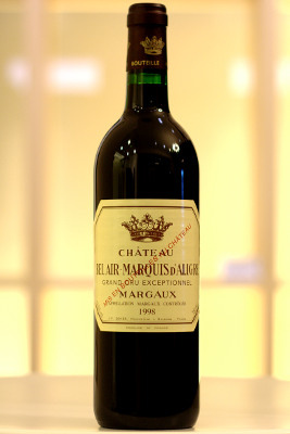 Chateau_Bel_Air-Margaux-GCE-1998-s