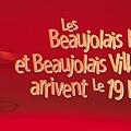 info_beaujolais_1511.jpg
