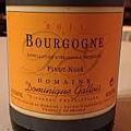 Bourgogne,Dominique Gallois.jpg