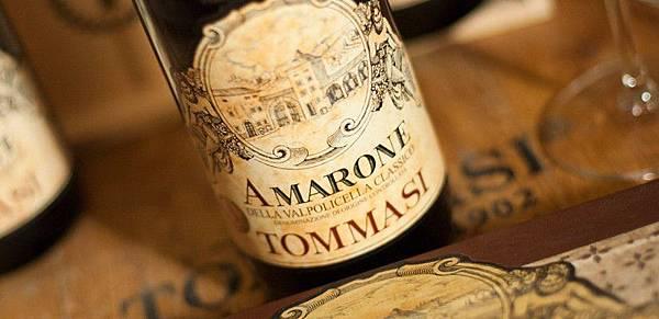 Amarone-della-Valpolicella-annata-2010-di-Tommasi.jpg
