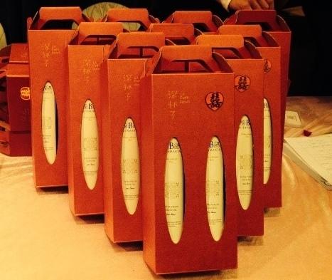 雙瓶橄欖油禮盒.jpg