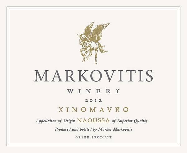 Markovitis Naoussa 2012 LABEL(1).jpg