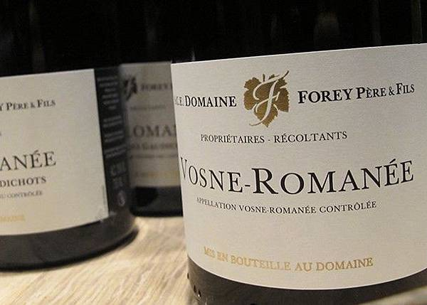 Domaine Forey.jpg