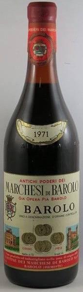 義大利稀有老酒 5.jpg