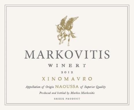 最值得關注的希臘紅葡萄-Xinomavro4.jpg