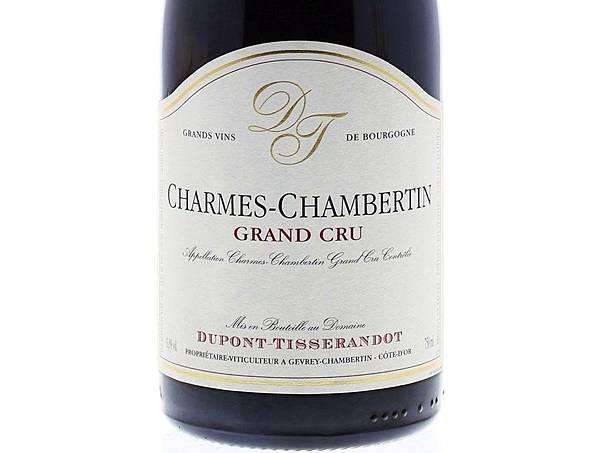 Charmes-Chambertin.jpg