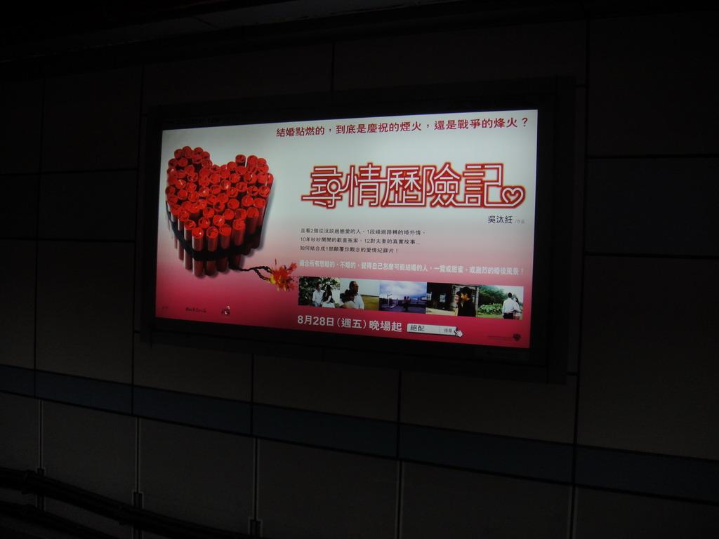 忠孝敦化站-F-P22-01.jpg