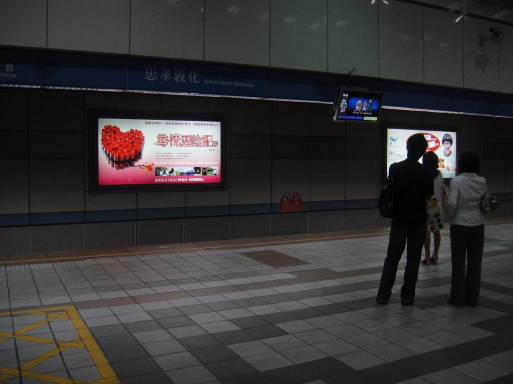 忠孝敦化站-F-P22-06.jpg