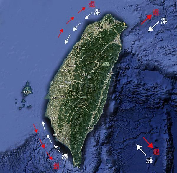 台灣漲退潮洋流圖示
