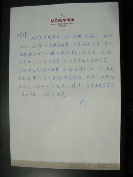 DSCN9331A.jpg