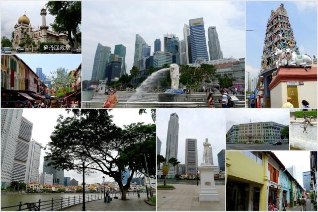 2013 singapore (9).jpg
