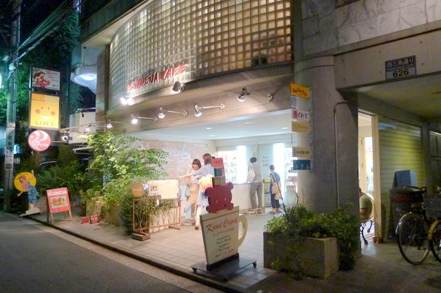 2013 Japan (12)