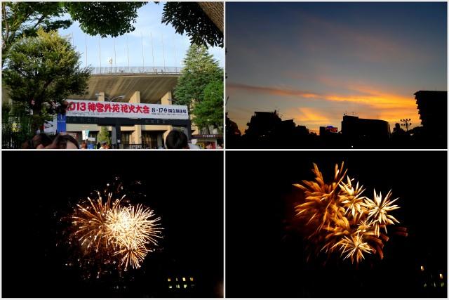 2013 Japan (18)