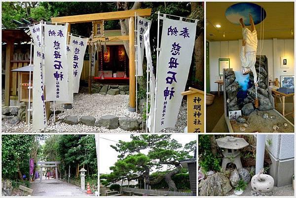 14-神明神社.jpg