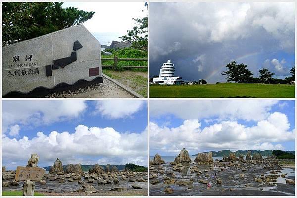 16-串本潮岬、橋杭岩.jpg